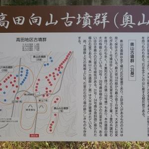 高田向山城(兵庫・朝来市)