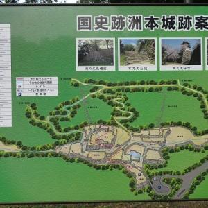 洲本城(兵庫・淡路島)