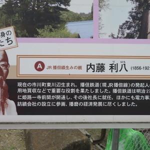 甘地駅(兵庫・神崎郡)