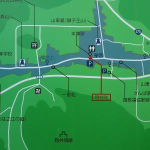 福住宿(兵庫・篠山市)