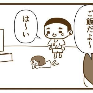 テレビ(動画)を見ながらご飯食べるのをやめさせたい【前編】
