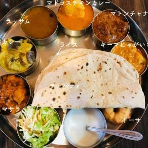 本日のランチ 御徒町の南インド料理の名店・ヴェヌスでコスパ最高のランチミールスに大満足!やっぱカレーうまい!