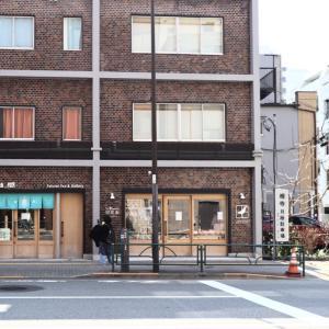蔵前の台湾・台感と印花楽(in Blooom)が3月末で閉店。今年は台湾ブーム来るはずなんだけどなあ