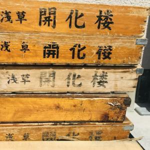 六厘舎の麺も作っていた浅草開化楼で個人が麺を買う! あの「つけめん TETSU」で使われていた麺が自宅で食べれちゃう!