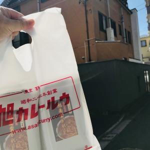 「お蕎麦屋さんのカレーそば(中華麺)を自宅で」への道!  お蕎麦屋さんが実際に使用しているカレー粉を買いに行く編