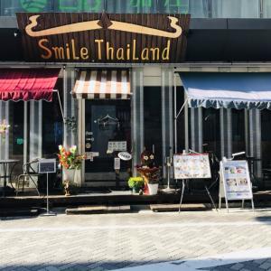 浅草橋 Smile Thailand スマイルタイランドでタイ料理を食べる