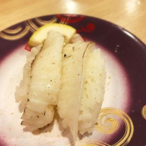 スカイツリーの北海道回転寿司屋『回転寿しトリトン』で喰らう好物の炙りえんがわ!