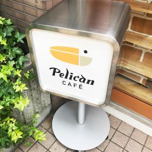 田原町の老舗パン屋ペリカンが経営するペリカンカフェLUNCH