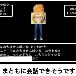 第一回陰キャラ大学生向け爆笑講座 ~とにかくボケろ!~
