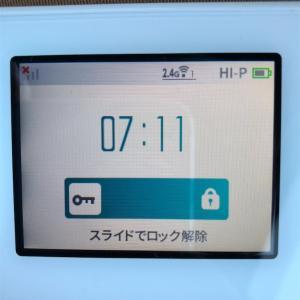 WiMAX WX05 感度の違い