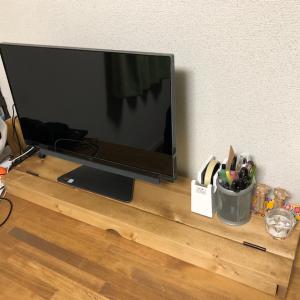 【DIY】パソコンの台を作ったけど、少し失敗【自作】