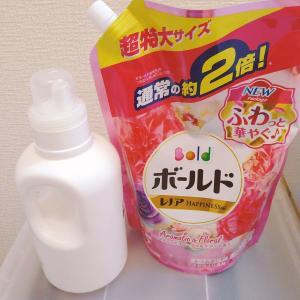 【洗剤の勘違い】柔軟剤入り洗剤の使い方