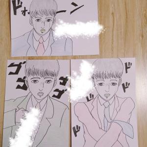【中2男子】生徒会用ポスター完成