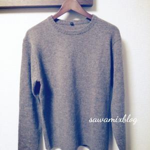 【無印良品】首元可愛い!クルーネックセーターを着る