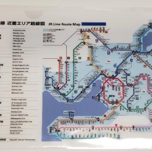 【雑記】おおさか東線全線開業! 新大阪駅をぶらぶらしてきた