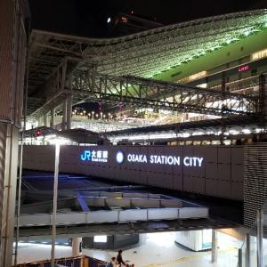 【まとめ】(2019年3月) 大阪駅付近で買える「本当に美味しい」関西土産5選+α
