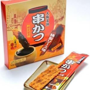 某有名駄菓子に似ている!?「大阪名物串かつ(楽天軒本店)」