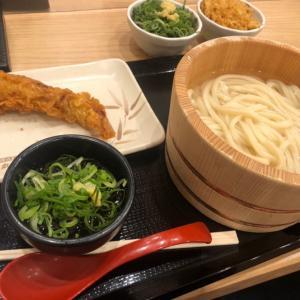 29日 丸亀製麺。知らない人からドン引きされる