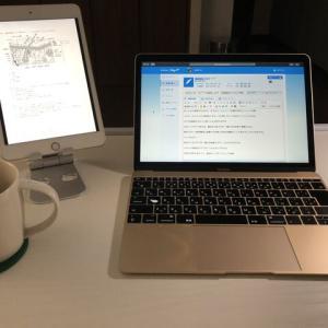 【宣言】ブログでお勉強します|目標達成のための作戦を考えました。