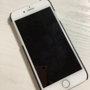 悲報 iPhone8 2回目の破損・・・
