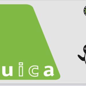 今更だけどSuicaの利便性に圧倒的感動した1日