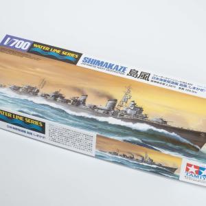 艦船模型を気持ちよく作りたいなら、結果にコミットする高いピンセットを手に入れておこう