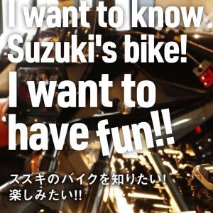 バックボーンを知れば、人気のない「バイク模型」だって好きになれる