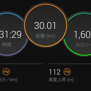 早朝30km走