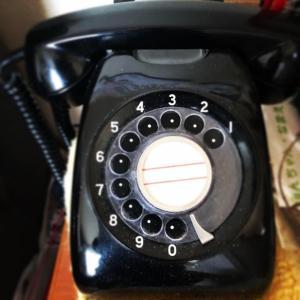 実家の電話
