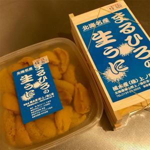 【ふるさと納税】2019年返礼品 北海道上ノ国町 塩水うに&折うにセット