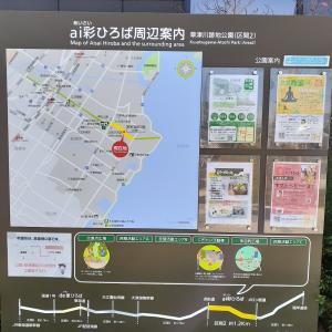 ai彩ひろば 草津川跡地公園 癒しの場所について紹介