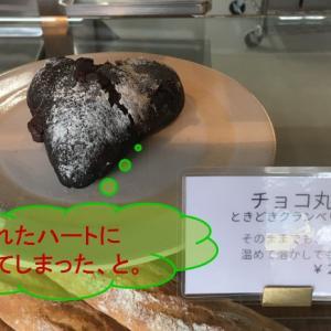 街の洋菓子屋さん ~ シュー・クレール