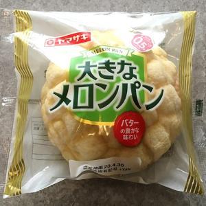 日本のパン ~ メロンパン