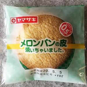 ホールセールベーカリーの菓子 ~ メロンパンの皮 焼いちゃいました 山崎製パン