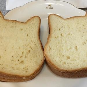 街のパン屋さん ~ ねこねこ食パン・ねこねこ食パン(プレーン)