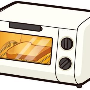 トーストしてパンをおいしく食べるには! ~ ヒーター編・アラジン