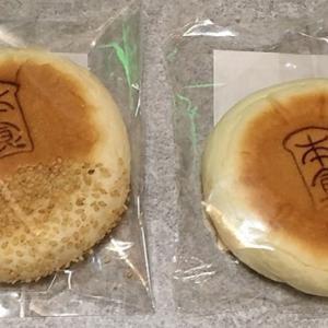 挟み焼きの菓子パン ~ 本間製パン・あんぱんと宇治抹茶入りクリームぱん