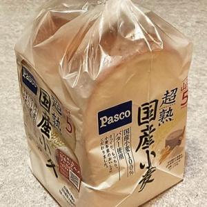 国産小麦のパン・ゆめちから ~ 超熟 国産小麦 パスコ(敷島製パン)