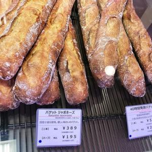 街のパン屋さん ~ シニフィアン・シニフィエ