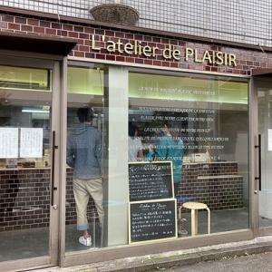 ラトリエ ドゥ プレジール ~ 食べログ 東京 パン 人気ランキング 第1位