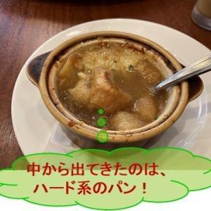 直焼きパンのメカニズム ~ ロイヤルホスト・オニオングラタンスープのハード系のパン