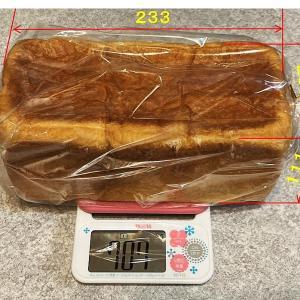 食パンの比容積の話・100食パン ~ クリスマス・クリスピークリームドーナツとanopan