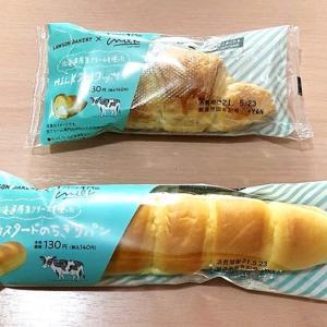 生クリーム専門店Milkとの共同開発のパン・ローソン&山崎製パン ~ ホイップクリームの充填