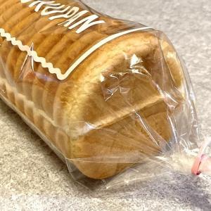 まるい食パン・つるやパン ~ 食型と最終発酵