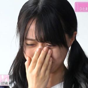 【乃木坂46】矢久保美緒が『乃木坂どこへ』で号泣したシーンがこちら・・・