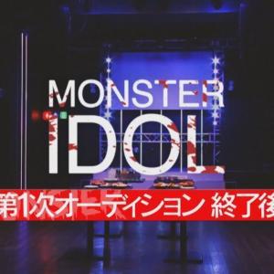 【乃木坂46】クロちゃんの『モンスターアイドル』に参加してほしいメンバー・・・
