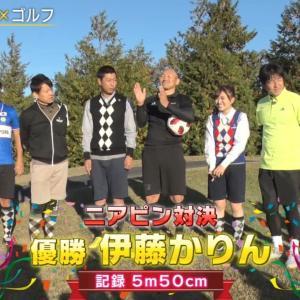 【乃木坂46】伊藤かりん『サッカー番組』で大活躍wwwww