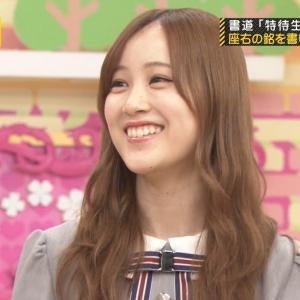【乃木坂46】バナナマン設楽の『みなみちゃん呼び』のシーンがこちら!!!!!!