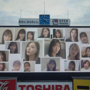 【乃木坂46】『卒業時のメンバーの年齢』一覧がこちら!!!!