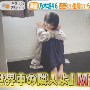 【乃木坂46】乃木坂ちゃんってみんな『無機質な部屋』に住んでるよな・・・